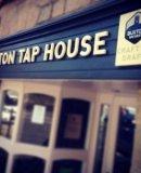 Buxton Tap House